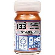 133 [ガイアカラー パールカッパー 15mL パール]