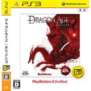 Dragon Age: Origins PlayStation 3 the Best [PS3ソフト]