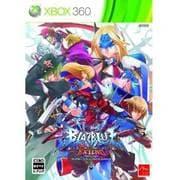 BLAZBLUE CONTINUUM SHIFT EXTEND(ブレイブルー コンティニュアムシフト エクステンド) [Xbox360ソフト]