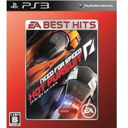 EA BEST HITS ニード・フォー・スピード ホット・パースート [PS3ソフト]