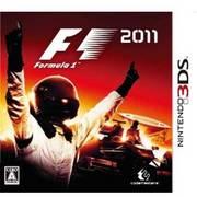 F1 2011 [3DSソフト]