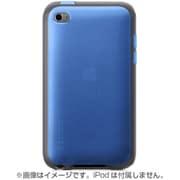 F8W009ebC01 [iPod touch 第4世代対応 グリップキャンディーTPUケース シビックブルー/サイドウォーク]