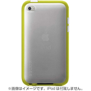 F8W009ebC02 [iPod touch 第4世代対応 グリップキャンディーTPUケース オーバーキャスト/ライムライト]