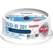 DVDR120PWBC20SAIM [録画用DVD-R 120分 16倍速 CPRM対応 インクジェットブリンタ対応 20枚パック]