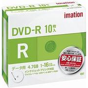 DVDR4.7PWB10PAIM [データ用DVD-R 4.7GB 16倍速 インクジェットブリンタ対応 10枚パック]