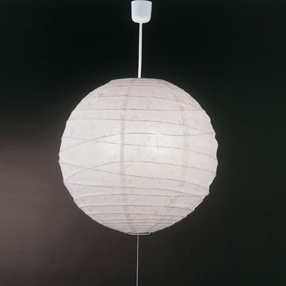 AP-60089 [LEDペンダント照明 電球色 提灯デザイン]