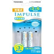 TNHC-32MH [IMPULSE(インパルス)充電器セット 単3・単4形電池兼用 単3形ニッケル水素電池2本付 最大4本まで充電可能]