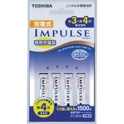 TNHC-44AH [IMPULSE(インパルス)充電器セット 単3・単4形電池兼用 単4形ニッケル水素電池4本付 最大4本まで充電可能]