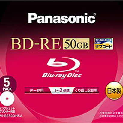 LM-BE50DH5A [Blu-rayディスク(相変化書換型:パソコンデータ用) 50GB 5枚パック]