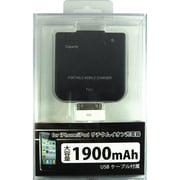 LPUC-i19BK [iPhone用リチウムバッテリー 1900mAh USBケーブル付]