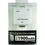 LPUC-i19WH [iPhone用リチウムバッテリー 1900mAh USBケーブル付]