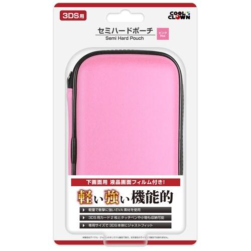 セミハードポーチ ピンク [3DS用]