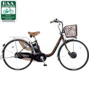 BE-EKD43T [電動アシスト自転車(24型) チョコブラウン ビビチャージ・D]