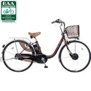 BE-EKW63T [電動アシスト自転車(26型) チョコブラウン ビビチャージ・W]