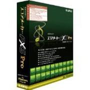 スコアメーカーFX6 Pro アカデミック [Windowsソフト]