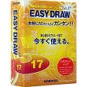 EASY DRAW Ver.17 アカデミックパック [CADソフト]