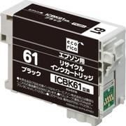 ECI-E61B [エプソン ICBK61 互換リサイクルインクカートリッジ ブラック 顔料]