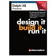 Delphi XE Enterprise バージョンアップ(ライセンス+メディア)