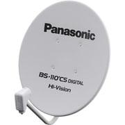 TA-BCS45R2 [45型 BS・110度CS デジタルハイビジョンアンテナ]