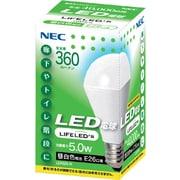 LDA5N-H [LED電球 E26口金 昼白色相当 360lm LIFELED'S]
