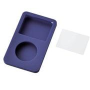 AVA-C11SCBU [iPod classic用シリコンケース ブルー]