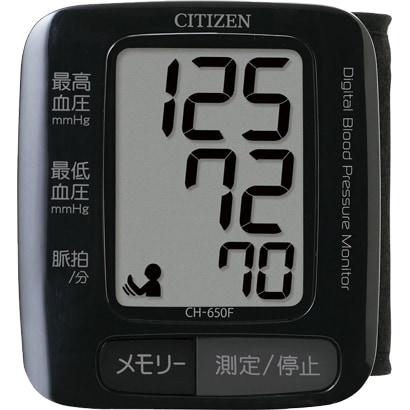 CH650F(BK) [血圧計(手首式)]