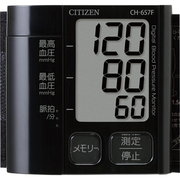 CH657F(BK) [血圧計(手首式)]