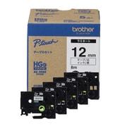 HGe-231V [ラベルライターピータッチ用 ラミネートテープ 高解像度印刷対応 5本パック 白テープ 黒文字 幅12mm 長さ8m]