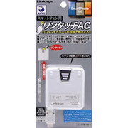 SKO-04W [microUSB用AC充電器]