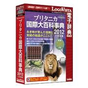 ブリタニカ国際大百科事典 小項目版2012