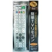 AV-R300N-SO [簡単TVリモコン ソニー用]