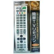 AV-R300N-SH [簡単TVリモコン シャープ用]
