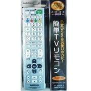 AV-R300N-H [簡単TVリモコン 日立用]