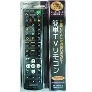 AV-R300N-M [簡単TVリモコン 三菱用]