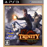 コーエーテクモ the Best TRINITY Zill O'll Zero [PS3ソフト]