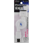 iphone usb [iPhone/iPod USBケーブルタイプ充電器]