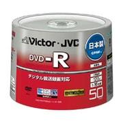 VD-R120DQ50 [録画用DVD-R CPRM対応 1~16倍速 シルバーレーベル 手書き用 50枚]
