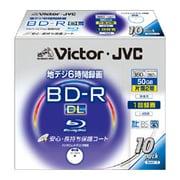 BV-R260NW10 [録画用BD-R DL 片面2層 1~4倍速 ホワイトプリンタブルレーベル 10枚]