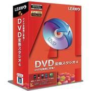 DVD 動画変換スタジオ4 TP0012 [Windows]