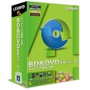 BD/DVD変換スタジオ4 TP0013 [Windows]