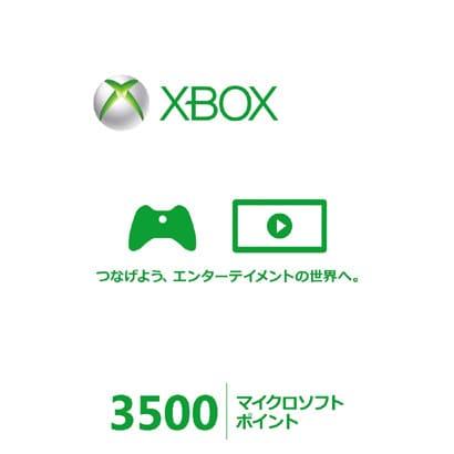 XboxLive 3500マイクロソフトポイントカード 56P-00305 [ライセンスカード]