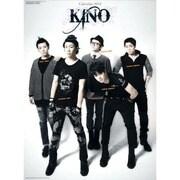 KINO [2012年カレンダー]