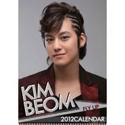 キム・ボム/飛翔 [2012年カレンダー]