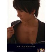 アレンキボム [2012年カレンダー]
