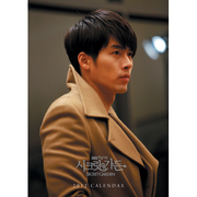 シークレットガーデン [2012年カレンダー]