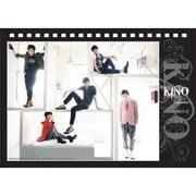 卓上 KINO [2012年カレンダー]