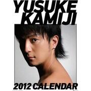 上地雄輔 [2012年カレンダー]