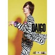 DAIGO [2012年カレンダー]