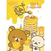 リラックマ [2012年カレンダー]