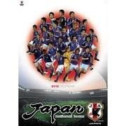 サッカー日本代表 [2012年カレンダー]